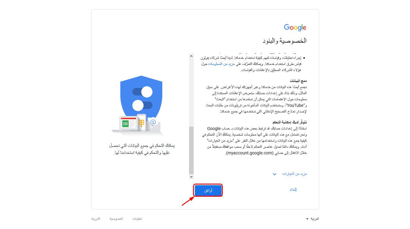 Gmail - 4