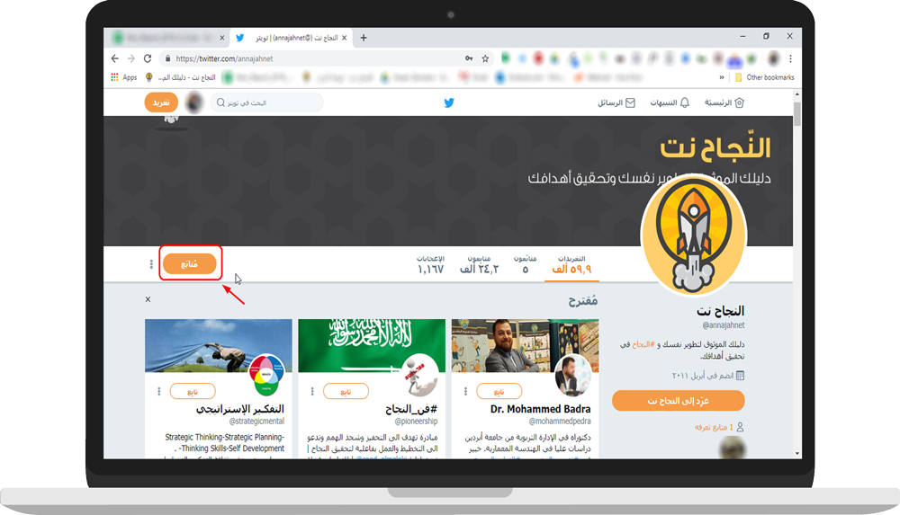 Twitter - Following Annajah.NET account 2