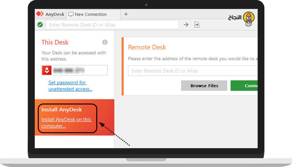 AnyDesk Windows Installation