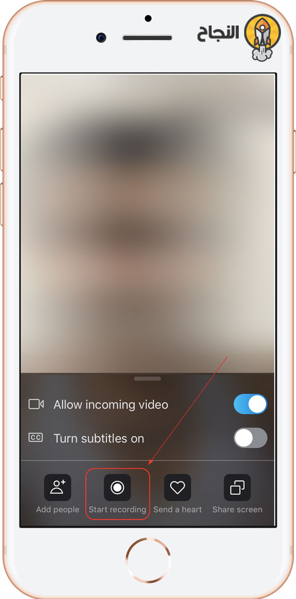 Skype iPhone - Start Recording