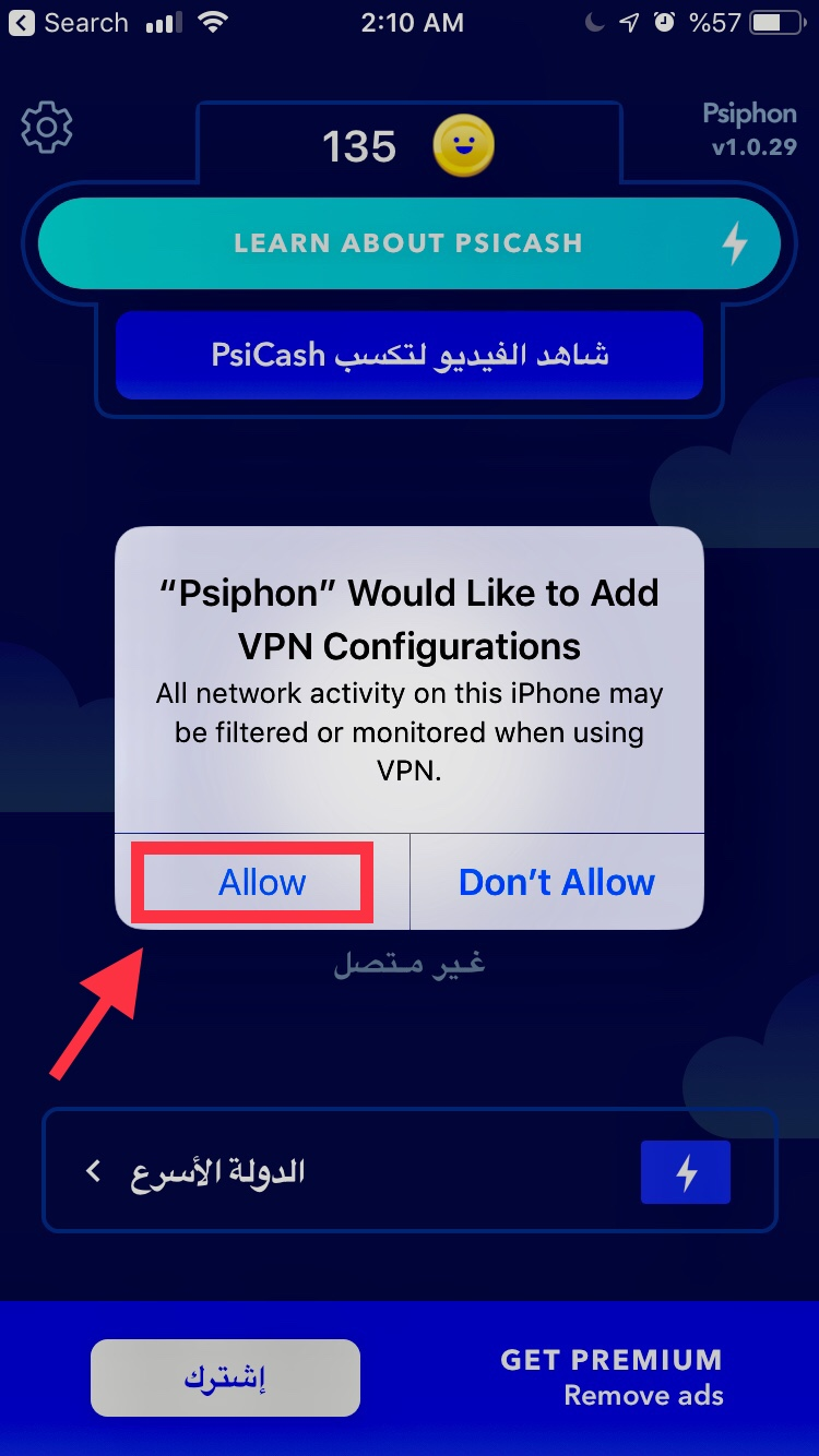 iPhone - Psiphon - 1